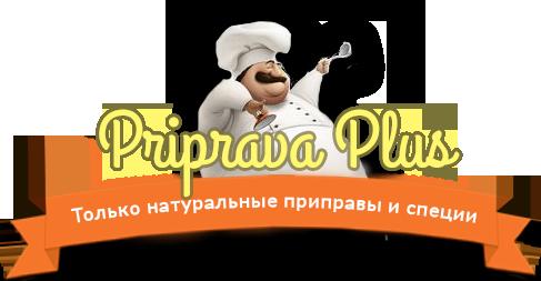 Priprava Plus - Только натуральные приправы и специи
