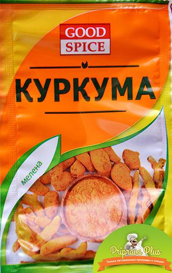 Куркума «Good Spice» 10 г