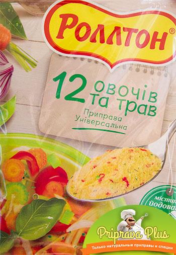 Приправа 12 овощей и трав «Роллтон» 80 г