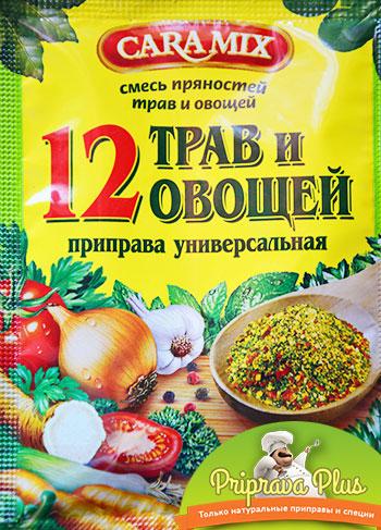 12 трав и овощей «Caramix» 75 г