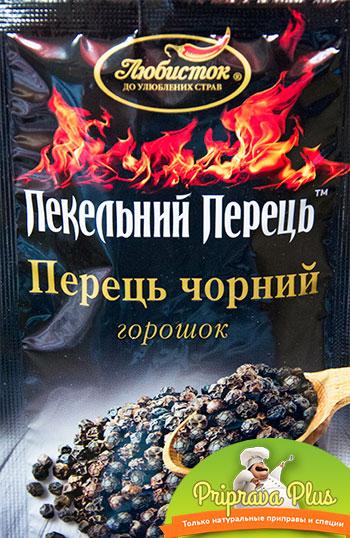 Перец черный горошек «Любисток» 20 г