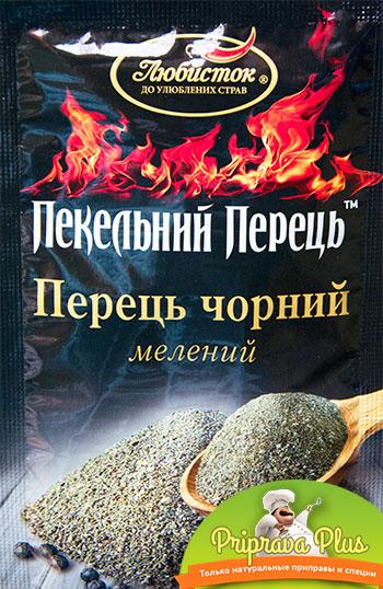 Перец черный молотый «Любисток» 20 г