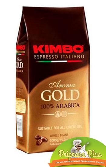 Кофе Kimbo Espresso Aroma Gold 100% Arabica в зернах 1000г