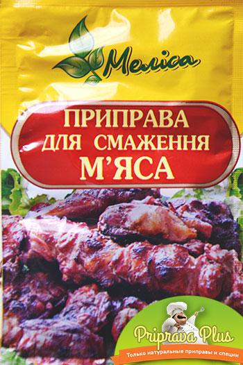 Приправа для жарки мяса «Мелиса»