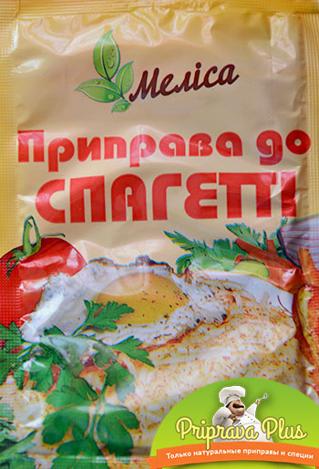 Приправа для спагетти «Мелиса»