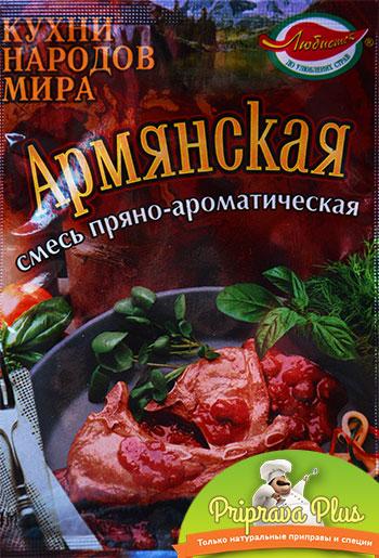 «Армянская» смесь пряно-ароматическая «Любисток»