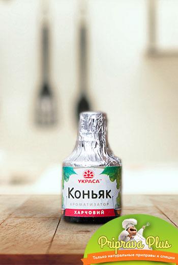 Ароматизатор пищевой Коньяк «Украса» 5 мл