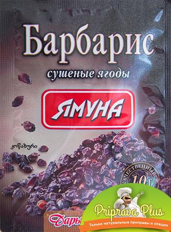 Барбарис (сушеные ягоды) «Ямуна»