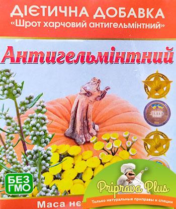 Шрот антигельмитный 200 г