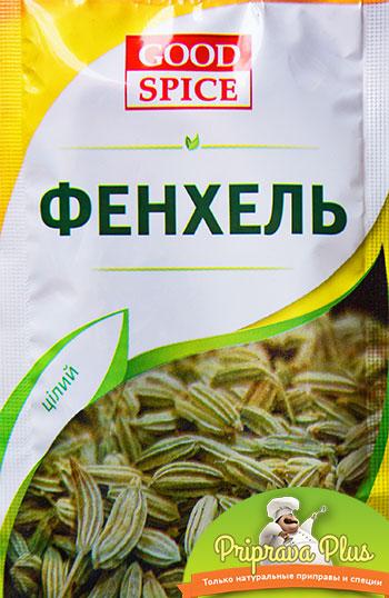 Фенхель целый «Good Spice»