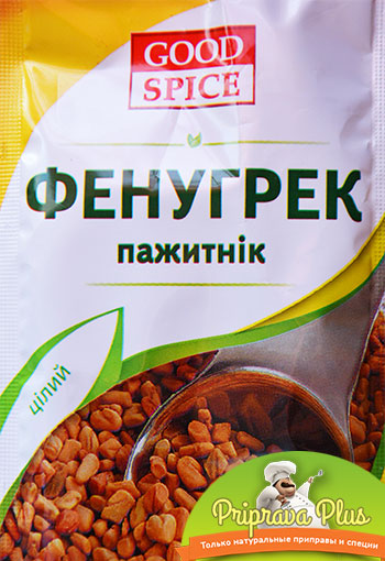 Фенугрек (пажитник) «Good Spice»