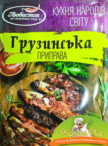 «Грузинская» смесь пряно-ароматическая «Любисток» 25 г