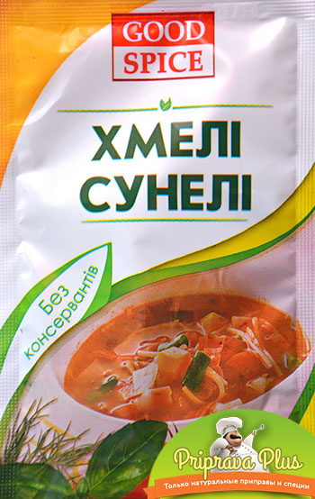 Хмели-сунели «Good Spice»