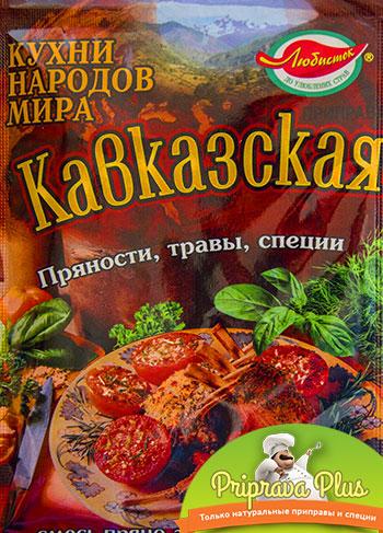 «Кавказская» смесь пряно-ароматическая «Любисток»