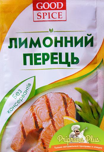 Лимонный перец «Good Spice»