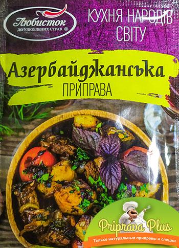 «Азербайджанская» смесь пряно-ароматическая «Любисток» 25 г