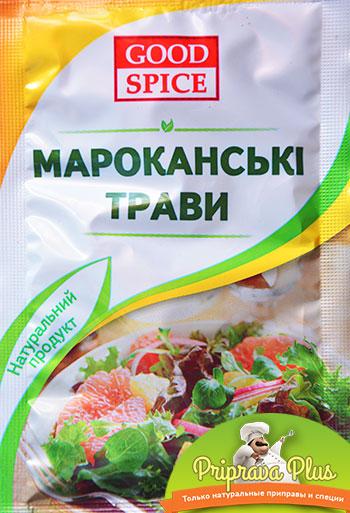 Мароканские травы «Good Spice»