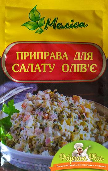 Приправа для салата оливье «Мелиса» 25 г