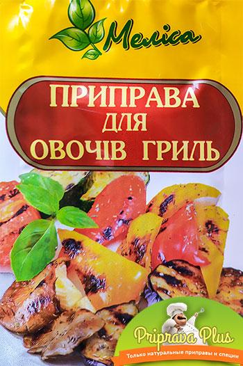 Приправа для овощей гриль «Мелиса» 20 г