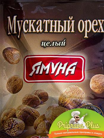 Мускатный орех «Ямуна»