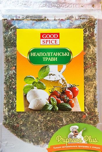 Неаполитанские травы «Good Spice»