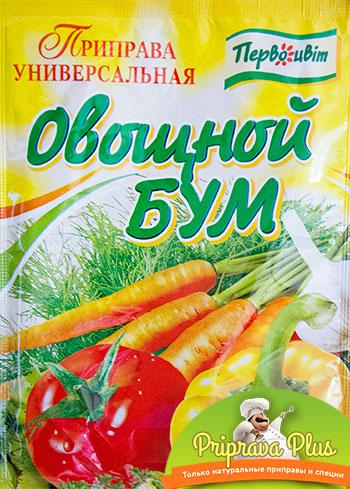 Универсальная приправа овощной бум «Первоцвіт» 90 г
