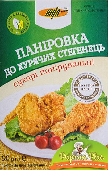 Сухари панировочные к куриным окорочкам со специями «Юна»