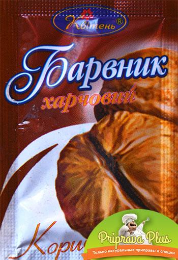 Краситель пищевой коричневый «Квітень»