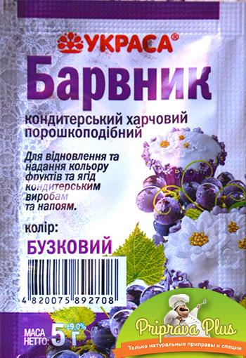 Краситель пищевой сиреневый «Квітень» 5 г