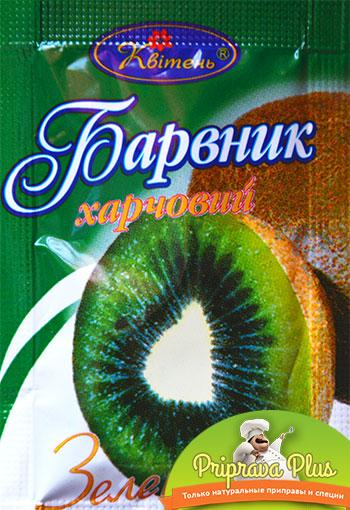 Краситель зелёный пищевой «Квітень» 5 г