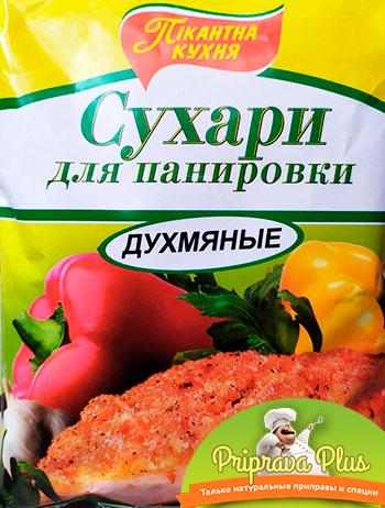 Сухари для панировки со специями «Пикантная кухня» 180 г