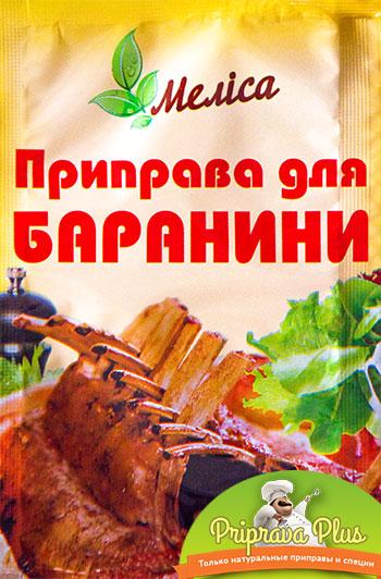 Приправа для баранины «Мелиса»