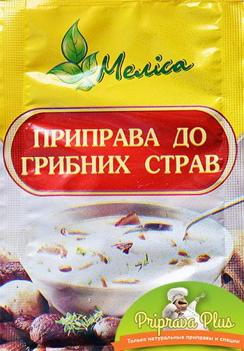Приправа для грибных блюд «Мелиса»
