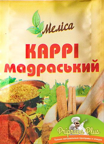 Карри мадраский «Мелиса»