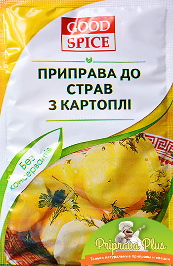 Приправа для блюд из картофеля «Good Spice»