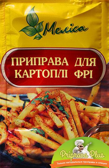 Приправа для картофеля фри «Мелиса»