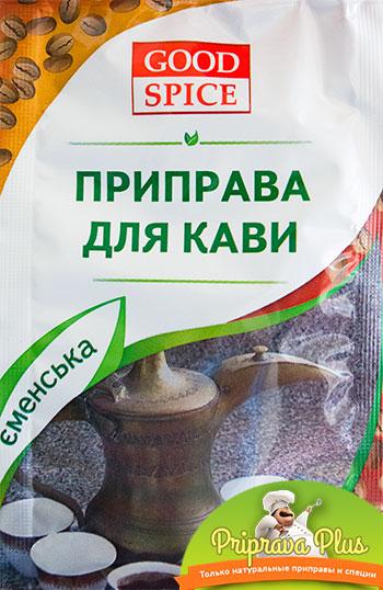 Приправа к кофе по-йеменски «Good Spice» 15 г