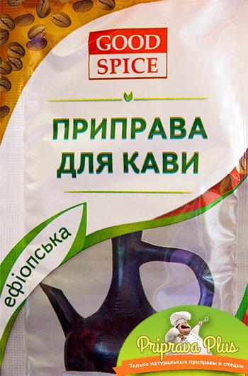 Приправа к кофе по-эфиопски «Good Spice» 15 г