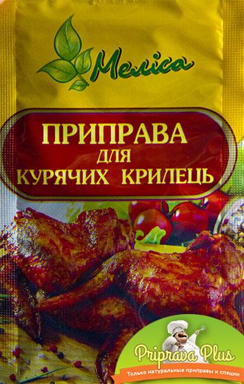 Приправа для куриных крылышек «Мелиса» 30 г