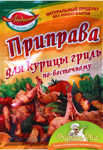 Приправа для курицы гриль по-восточному «Любисток» 30 г