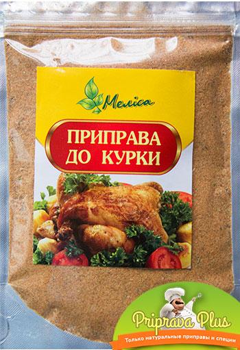 Приправа для курицы «Мелиса» 120 г