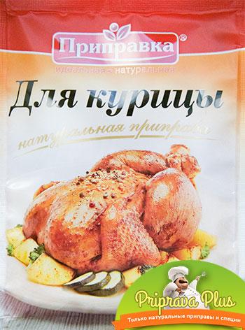 Приправа для курицы «Приправка» 30 г