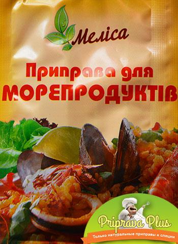 Приправа для морепродуктов «Мелиса»