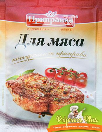 Приправа для мяса «Приправка» 30 г
