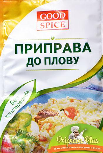 Приправа для плова «Good  Spice»