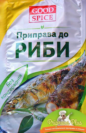 Приправа для рыбы «Good Spice»