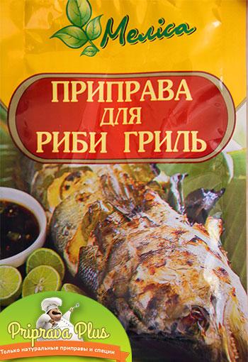 Приправа для рыбы-гриль «Мелиса»