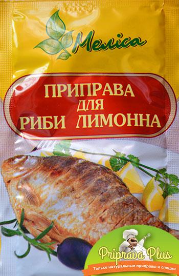 Приправа для рыбы лимонная «Мелиса»