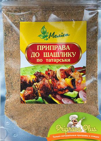Приправа для шашлыка по-татарски «Мелиса» 120 г