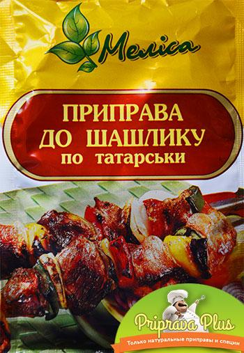 Приправа для шашлыка по-татарски «Мелиса»